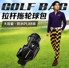 PGM Golf Caddy Bag.Wheel,Cap,Shoes Pocket, Handle.The Handle Can Be Invisible,Complete Golf Set Bag,Water-Proof,Anti-Friction
