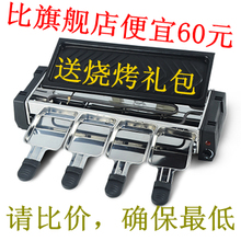 Hy-9099a household electric heating BBQ teppanyaki grill electric oven smokeless oven