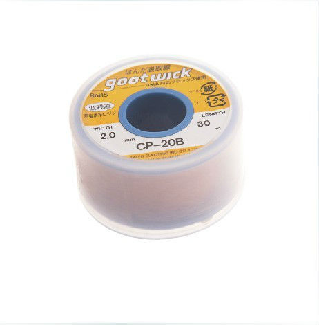 free shipping solder wick goot Heartfull goot wick Soldering Accessory good use product<br>