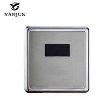 Yanjun Automatic Flush Valve Concealed Sensor Urinal Flusher DC&AC YJ-6314(China)