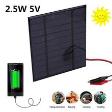 2.5W 5V Polysilicon Plate Solar Panel Charging Board DIY Drop Rubber Sheet Tiger Clip Solar Battery 15*13.5* 0.3cm