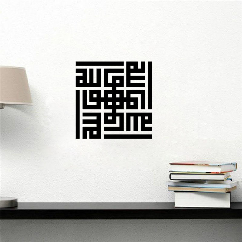 Elegant Pattern Wall Sticker Islamic Geometric Wall Decals Home Decor Art  Mural From Reliable Wall Sticker Islamic With Stickers With Stickers Islam  Pas ...