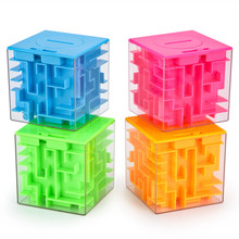 4 colors 3D Mini 7.7cm Maze Magic Cube Money Tank Puzzle Game Labyrinth Rolling Ball Toys Learning Educational Toy for Kids(China)