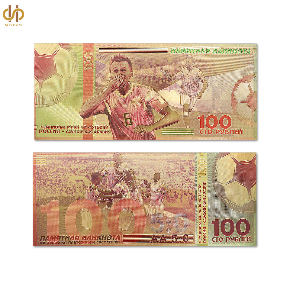 10PCS Colored 2018 Russian World Cup Banknote Golden Bill Paper Money Collection