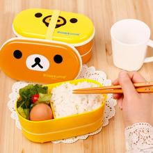 Cute Cartoon Animal Bento Rice Box Set Double Layer Food Container For Kids Children Microwave Rilakkuma & Yellow Bird Meal Box