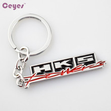 Car-Styling Auto Metal 3D Car Emblem Badge Sticker Logo Case For HKS Audi S line Bmw Toyota VW Volkswagen Alfa Opel Car Styling(China)