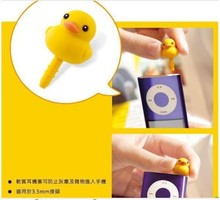 Cartoon Yellow Duck Design Mobile Phone Ear Cap Dust Plug For Iphone For Samsung and all 3.5mm earphone plug smart phone