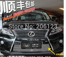 Free Shipping! Front Center Grill Grid Grille Cover Trim Stainless Steel 304 For 2012 -2015 For Lexus RX270 RX 350 RX450 Fast ai