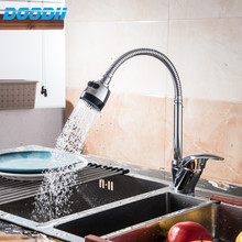 DooDii Free shipping 360 Degree Kitchen Faucet Mixer Hot And Cold Kitchen Tap washing Kitchen Sink Kitchen Faucets(China)