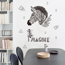 Dicor Zebra Wall Stickers For Reading Room Wall Decal