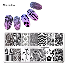 Fashion Bamboo Leaves Design Nail Stamping Plates Nail Art Image Konad Stamp Plates Manicure Set Template Nail Tools Mezerdoo9(China)
