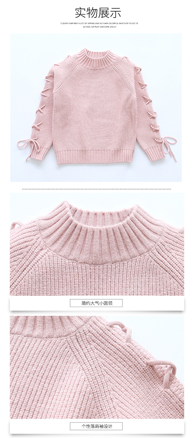 2018 Teenage Girls Sweaters Spring Autumn Girls Long Sleeve Knitted Clothes  Kids Sweater for Coat 6 ,10 Years