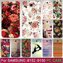 Colorful Rose Peony Flower Eiffel Tower Rain Girl PC Cases Shell For Samsung Galaxy Mega 5.8 i9152 i9150 Moblie Phone Case Cover