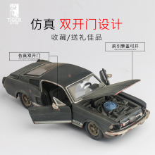 1:24 Mustang 1967 Make the old version of the simulation alloy car model collection gift ornaments children car toys(China)