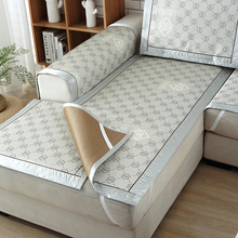 Modern geometric gray sofa mats summer special ice silk sofa sets cold  sofa cover Plaid  Covers for sofa