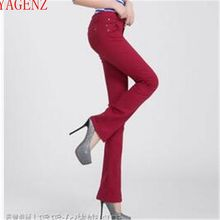 2017 Autumn women's women's wear new denim trousers for the summer denim Pure color trousers Promotion price KG164 YAGENZ(China)