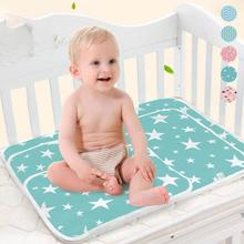 Baby Changing Mat 3 Layers Diapers changing pad Cotton Newborn Nappies diaper changing mat Mattress Waterproof Portable R4(China)