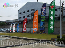 4.8M Custom Feather Flags, Outdoor Advertising Feather Display Beach Banner Flag, Print Both sides , Free shipping