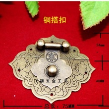 75*64cm Ming and Qing furniture, copper buckle Crate Lock Chinese antique furniture panels buckle Wholesale(China)