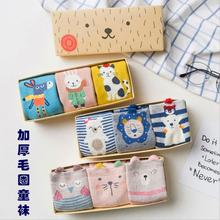 3 Pair Cotton Spring Winter Autumn Baby Girls Boys Kids Socks Children Striped Terry Snowflake Elk Santa Claus Christmas Bear(China)
