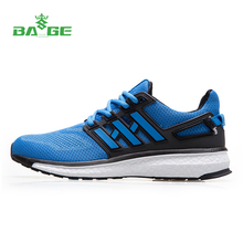 Bage Sport Sneakers Men's Professional Super Light Running Shoes for Men Breathable Mesh Fitness Sport Shoes Marathon Sneakers