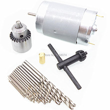 25pc Micro Hss Twist Drill Bit Jewellery Watch Repair Model Craft W/ Lathe Press 555 12v Electric Dc Motor 6-15v Key Drill Chuck(China)