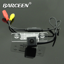Shockproof function galss lens hd ccd imagen car rear reversing  camera bring car parking line for Skoda Octavia supply in stock