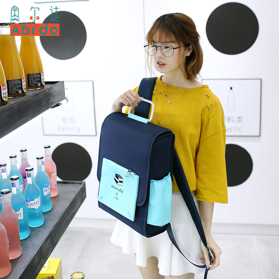 AORDA Preppy Backpack For Teenage Girls Fashion embroider Magic Books School Bags for 14inch laptop Rucksacks with Metal Handle<br>