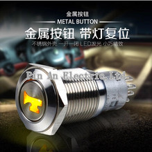 19mm 12V Push Button Lighted  LED Momentary Horn Button Metal Switch Car Styling
