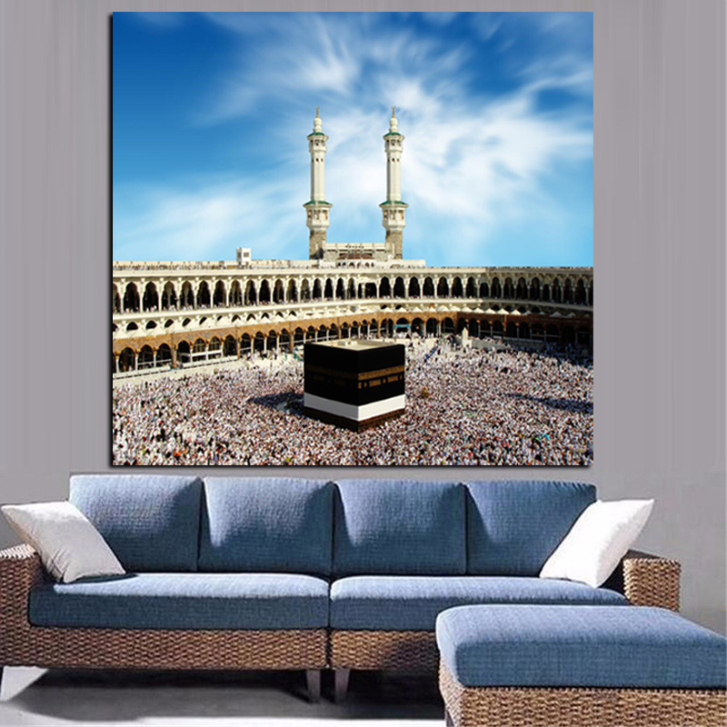 CANDLES OF THE KAABA MAKKAH MACCA ISLAMIC ARABIC PENMANSHIP HOLY QURAN 80cm X 70