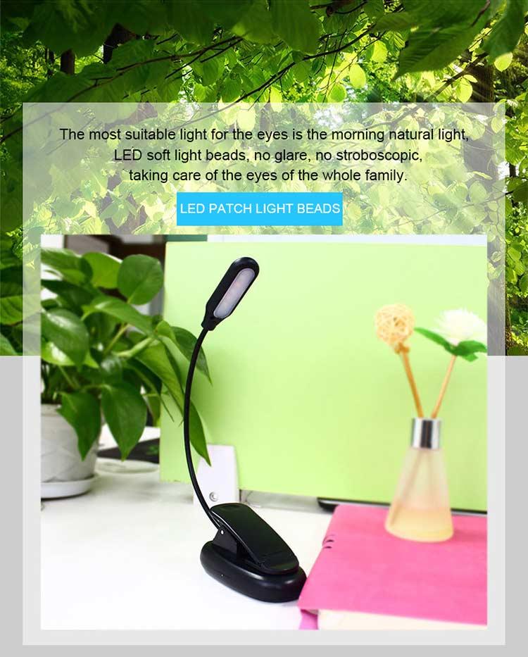 DE.SOUL Third Gear Adjustment Light Source LED Book Light Clip 360 Degree Flexible Charging Book Lamp Travel Beside Reading Lamp (4)