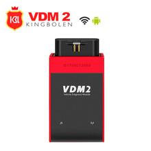 UCANDAS VDM2 for Android full system Auto Diagnostic Tool VDM II OBDII Code Reader better than Easydiag 2.0 ELM327 free software(China)