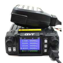 New Arrival QYT KT-7900D Quad band/ Quad Display 144/220/350/440MHZ Mobile radio 25Watts Large LCD Display KT7900D Walkie talkie(China)