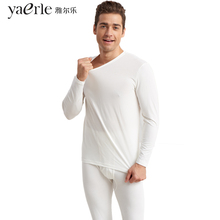 Winter Warm Men's Thermal Underwear Cotton Lycra A set Long Johns Comfortable Combed Cotton Round Neck Undershirts Sleepwear Y3