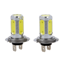 2 x H7 5 COB LED Car Lamp Light Turn Signal Parking Light 7.5W DC 12V 500LM - White(China)