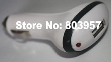 Free shipping 40pcs/lot USB Car charger for iPhone 3G, 3GS,4G, iPod touch