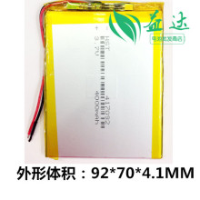 Made in China, PC, polymer battery, original , core, high capacity 4000mAh 3.7V two wire Rechargeable Li-ion Cell(China)