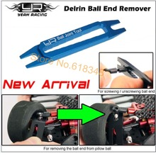 Year Racing Ball Joint Splitter seperator Tool Remover or RC Hobby Cars Buggy Monster Drift On Off Road Tank(China)