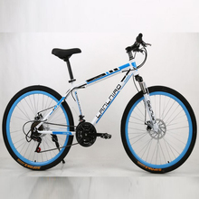 21 speed mountain bike 26 inch double disc brake mountain bike With shock absorption City bicycle