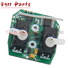 Free Shipping  Receiver Board , pcb board car Accessories for WL TOY V911 RC Helicopter v911 parts