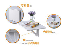 60*40CM Multi-purpose folding Wall Hanging Laptop desks Notebook computer Desk