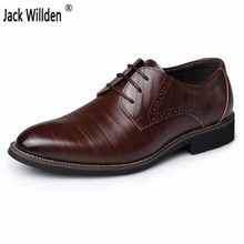Men's Fashion Leather Lace-Up Dress Brogue Shoes Mens Business Office Oxfords Man Casual Wedding Driving Flats EU Size 38-48(China)
