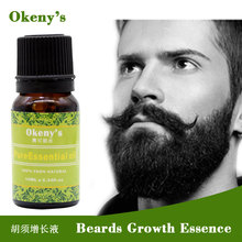 Okeny's Fast hair growth products alopecia Pubic Chest Beards Growth HAIR Essence Mustache Thick Treatment Products For Men(China)