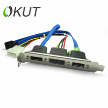 external plate 2 Ports eSATA + 4 Pin IDE Power PCI Bracket Slot SATA Cable