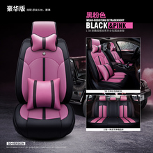 2017 New luxury PU leather auto universal car seat cover cushions in the car women pink car accessories vehicle interior L08(China)