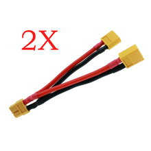 2pcs RC Quadcopter Battery Connecting Cable for XT60 Dual Extension Parallel Cable