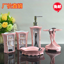 HOT!!!Bathroom set resin bathroom set of five pieces bathroom toiletries kit bathroom accessories