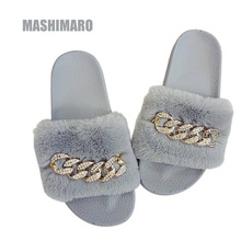 2017 New Summer Women Home  Slippers Fuzzy Flat Soles Slippers Solid Plush Slippers and Fashion Diamond Chain Plush Slippers
