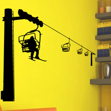 A Skier Sitting In A Ski Lift Silhouette Wall Stickers Extreme Sport Home Decor Vinyl DIY Waterproof Wall Decals Kids Room