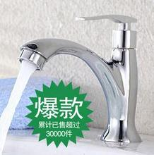 Hot sale chrome plated basin faucet install size 2.2-3.2cm single holder single hole(China)